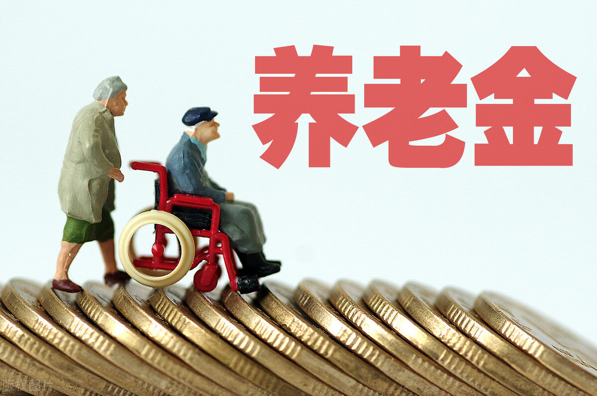 2021年退休年龄要延迟?60岁退休变为65岁退休?不要慌