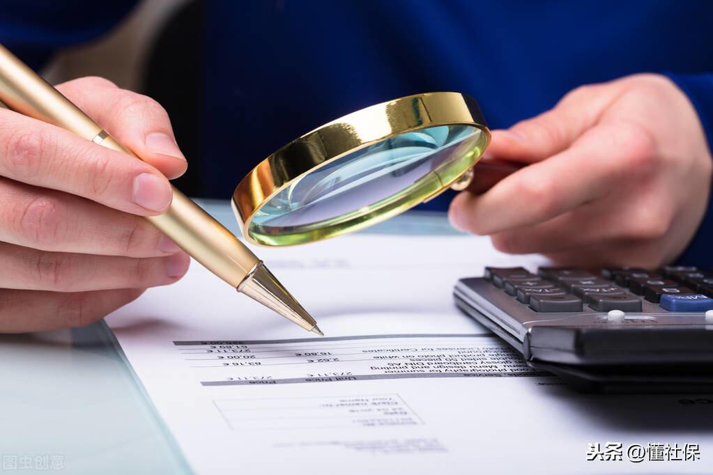 缴纳社保以后,社保卡的钱可以取出来吗?