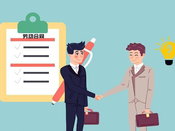 无固定期限劳动合同是什么意思 无固定期限劳动合同解除赔偿