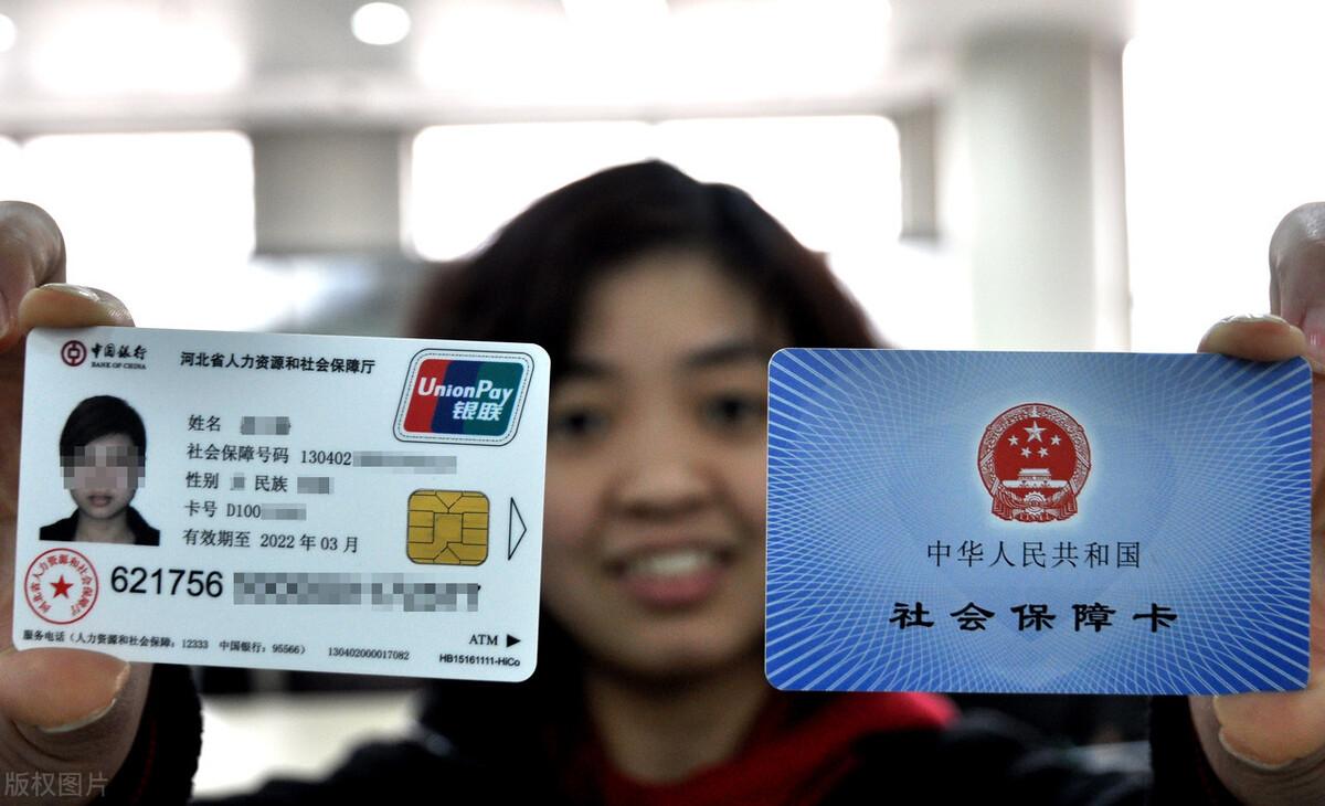 社保卡换银行流程。换了银行再也不用担心取钱不方便了