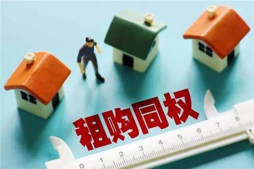 70年房产权到期后,房子就不属于自己了?现在终于有了答案