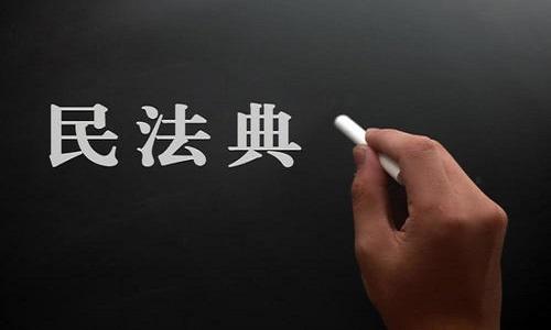 房产证上,尽量写一个人的名字,以前不懂,现在知道也不晚