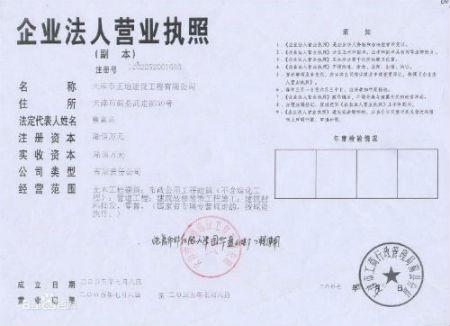 申请个体工商营业执照 办理个体工商营业执照需准备什么材料
