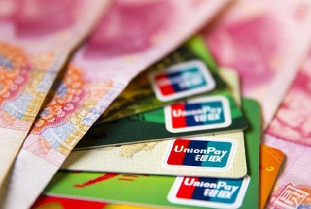 银行卡分储蓄卡、借记卡,办卡时却从不问你选哪种?