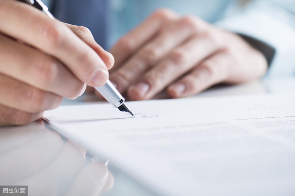 合同成立的条件是什么 合同订立后就立即生效吗