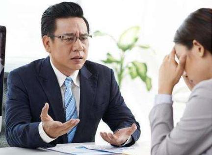 向领导和公司辞职,用什么理由为好?