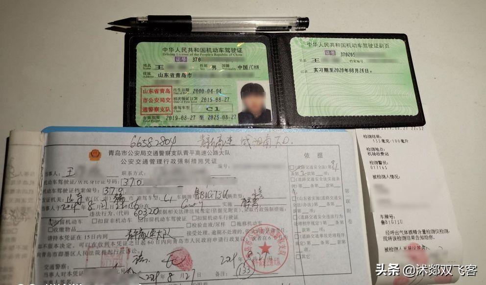 驾驶证实习期能不能扣分?千万别让刚拿到的驾驶证作废了!