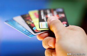 储蓄卡和借记卡有区别吗?别再傻傻分不清
