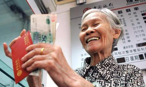2020年上海养老金政策出炉:退休人员能多拿多少钱?教您如何计算