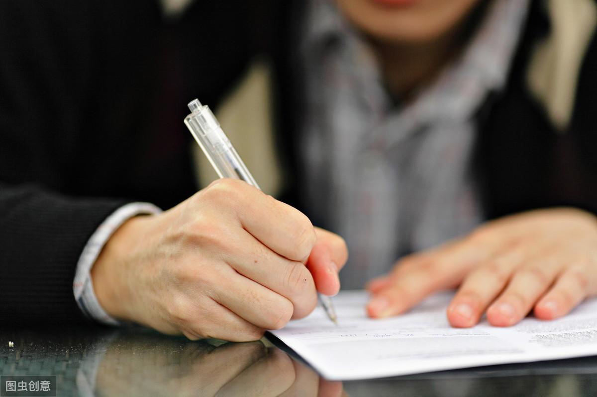 怎样申请司法鉴定申请流程是什么