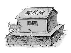 你的宅基地值多少钱?三分钟就能算出来,吓你一跳!