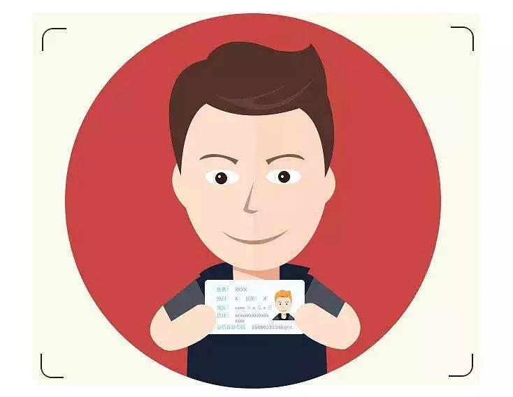 身份证过期超过90天,这些业务都将被暂停! 提醒