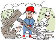 生产安全事故报告和调查处理