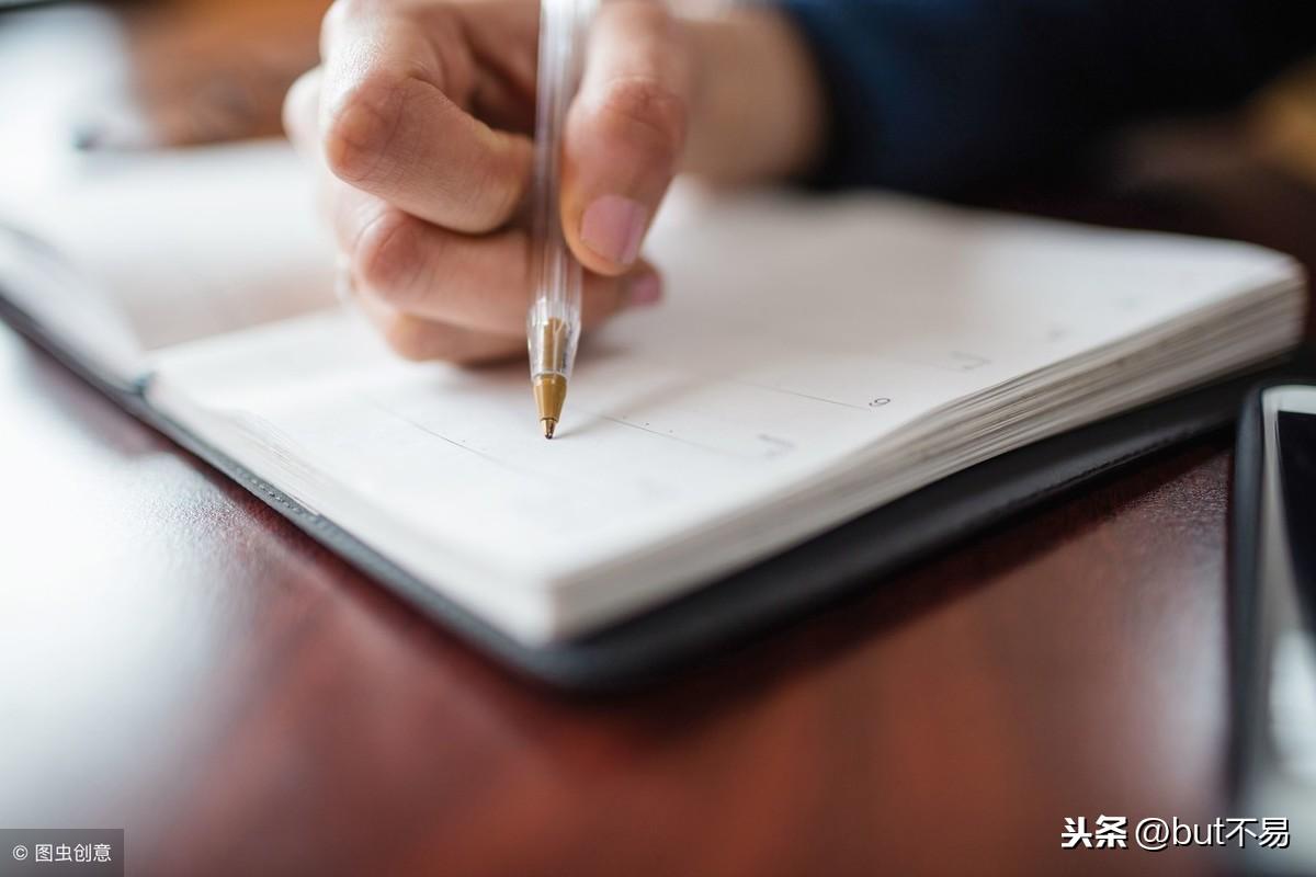 申请书是什么,要怎么写!你又知道多少呢?