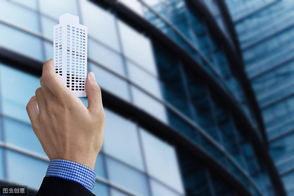资产管理公司设立条件是什么