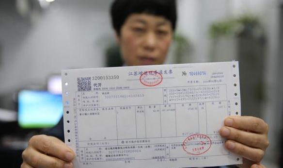 2021个人劳务发票怎么开?个人劳务发票税率怎么算?