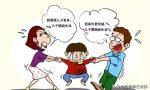 离婚诉讼:关于孩子抚养权归属的裁判原则