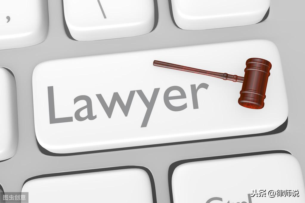律师串通他人,侵害自己的权益,如何维权?