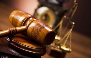 取保后有案底吗?违法犯罪记录证明事项不包括的情形有哪些?