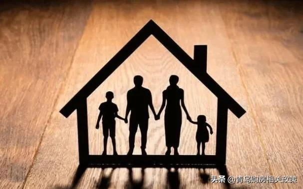 孩子继承父母房产需要缴税吗?继承顺序是什么?
