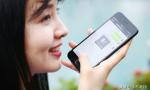 如果手机号码注销了,微信还可以继续正常使用吗?