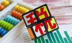 个人所得税计算公式是什么?工资个税缴纳多少?