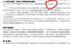 《中华人民共和国网贷服务费》
