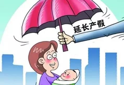 东莞社保新规!生孩子补贴又提高啦,而且不限户籍……