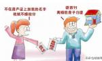 新婚姻法下,房子应该怎么分配?