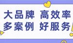 杭州购房资格条件有哪些?