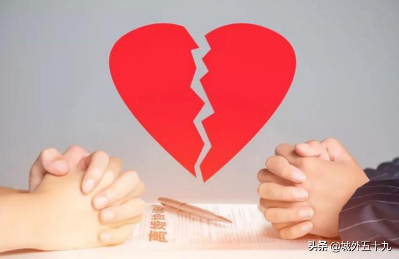 民法典颁布的离婚冷静期,这个制度你能接受吗?