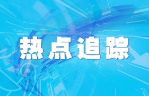河南已放开机动车检测价格 车辆年检检测收费实行市场调节价