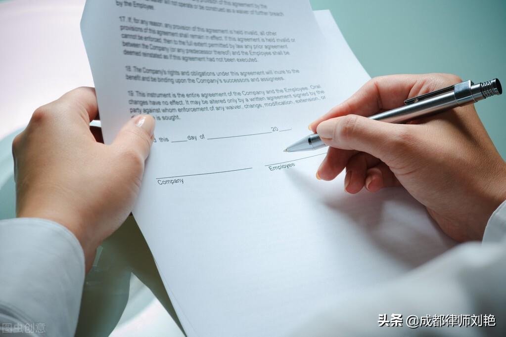 一般律师审核一份正常普通的合同,收多少钱?