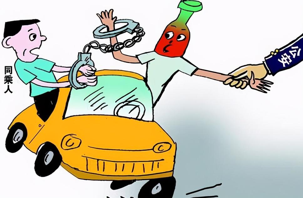 2021法定酒驾标准是什么?因酒驾被拘留单位可以解雇?