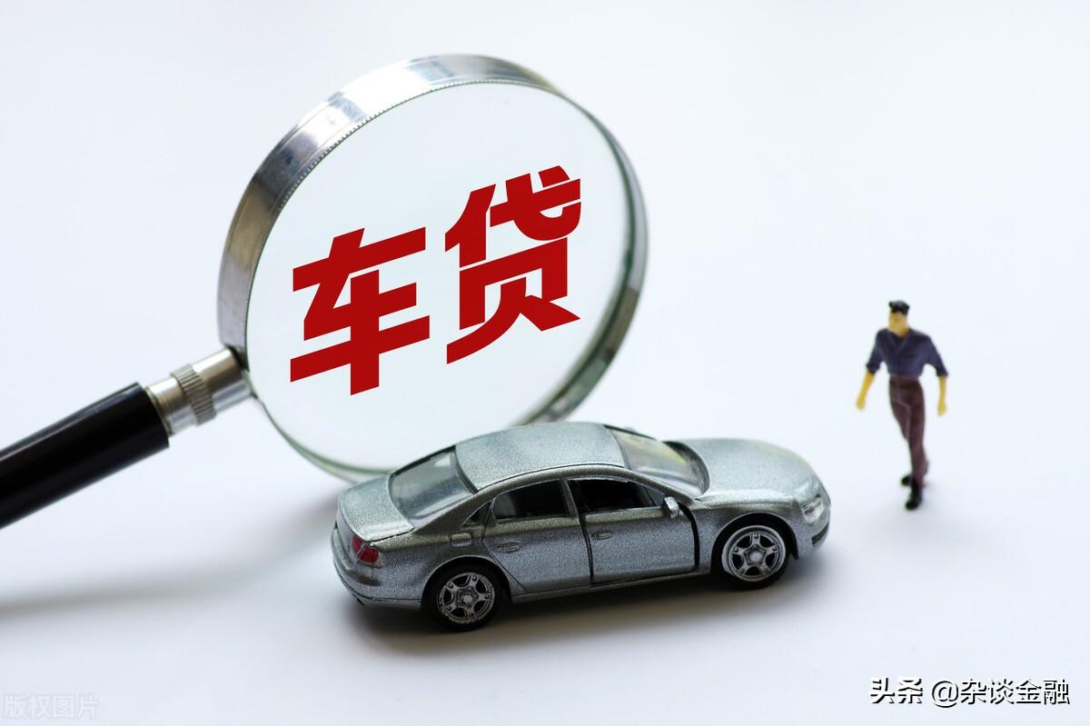 贷款买车需要什么条件,才能申请下来?