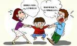 两个子女离婚抚养权怎么判?离婚两孩子一人一个还需抚养费?