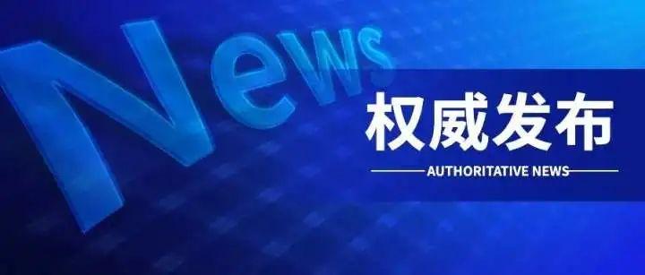 最新!劳动人事争议调解仲裁条例2021年7月1日施行 (共67条 )
