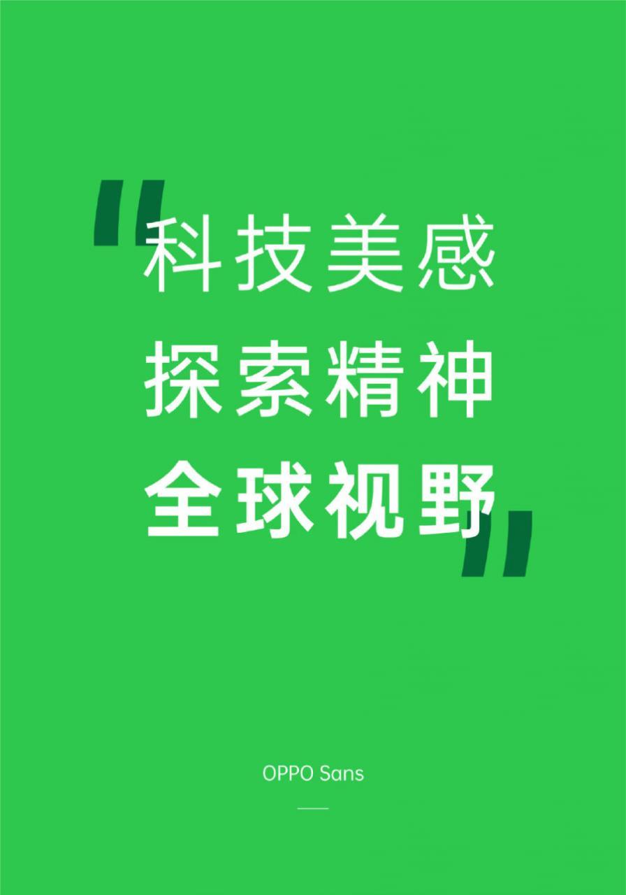 字体又侵权巨额罚款?设计师独立创作不侵权免费商用字体更省心