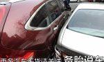 不小心刮蹭了别人的车,好好处理,否则后果很严重