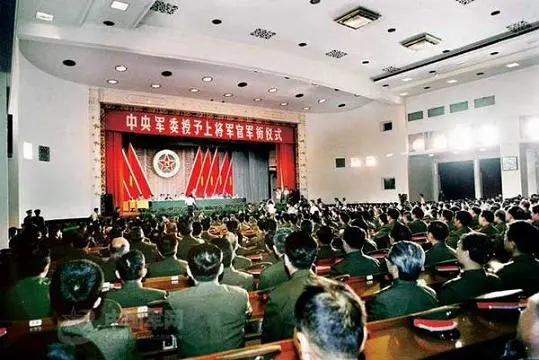 解放军和武警部队衔级制度简史