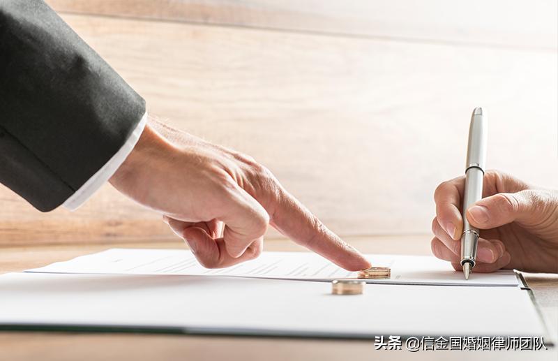 离婚协议书怎么写?附:初婚离婚协议书(民政局范本)