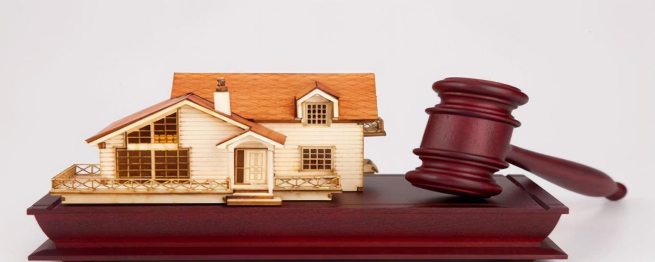 房屋过户个人所得税怎么计算