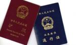 儿童护照到期了怎么换护照 儿童护照可以异地办理吗