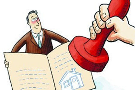 新房房产证怎么办理?需要这些资料……