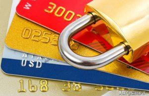 信用卡有几次不良记录不能贷款买房?