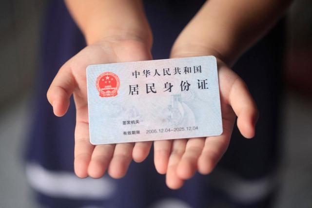 """东北一男子要求改名""""刘霸道"""",派出所拒绝更改,他把派出所告了"""