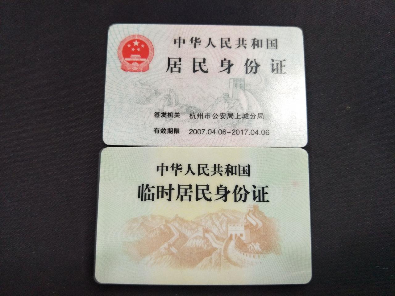 身份证过期到底能不能买火车票?能不能自助取票?小编亲测解答
