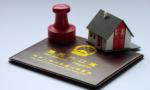 杭州居住证办理条件是什么?