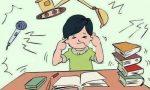 当中高考遇上施工,噪音扰民怎么处理?