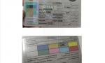 按照这个驾照更换流程,成功把我的外国驾照换成了中国驾照
